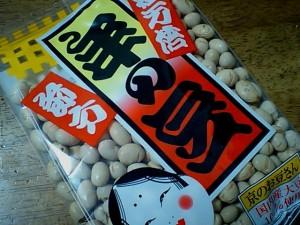 豆まきのマメ